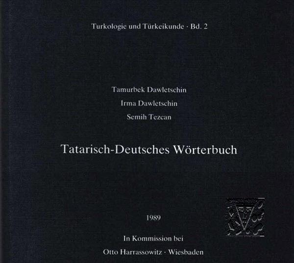 татарско-немецкий словарь